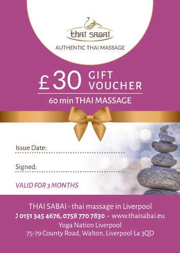 60 min gift voucher for thai massage